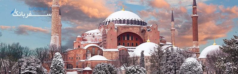 آب و هوای استانبول برای سفر به ترکیه چکونه است