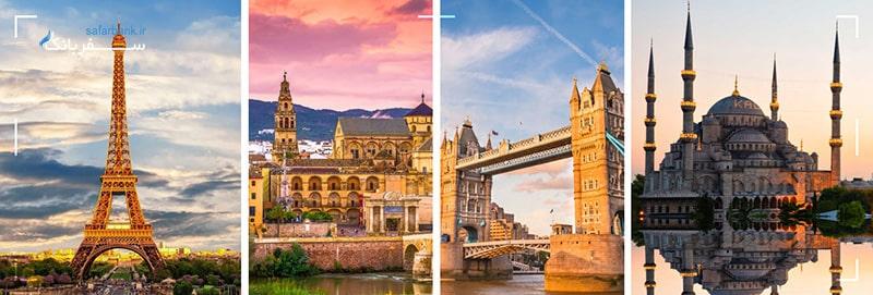 پر بازدیدترین کشورهای جهان در سال 2019 کدامند؟