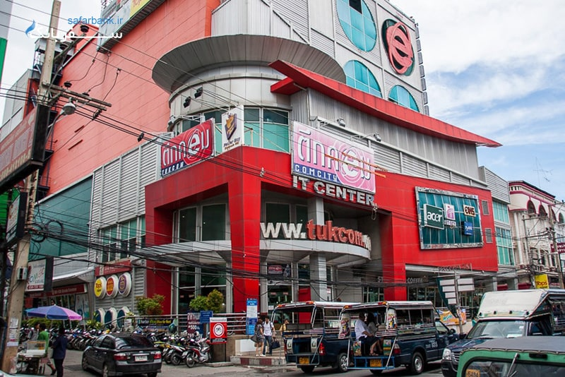 توکام، مرکز خرید آی تی در پاتایا