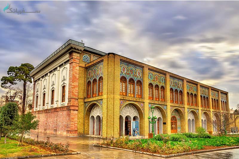 کاخ های تهران