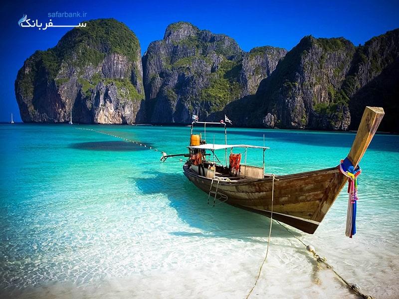 سواحل تایلند، نای هارن بیچ