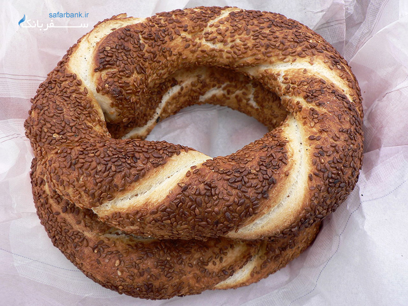 سیمیت از صبحانه های ترکی استانبول