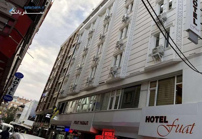 هتل فوات، هتل ارزان در شهر وان ترکیه
