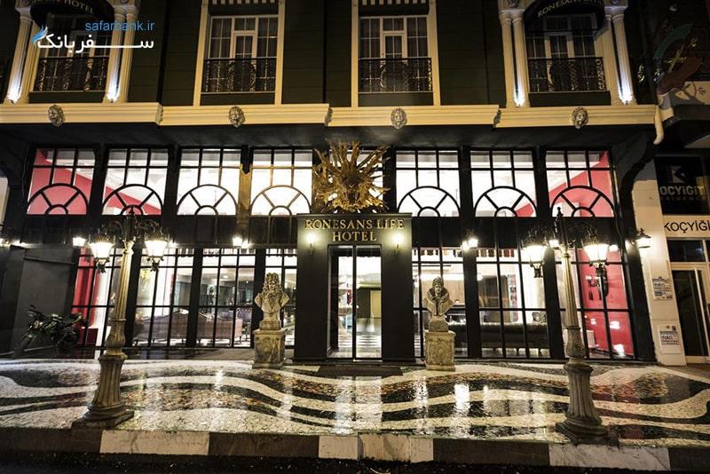 هتل رنسانس هتل هر وان ترکیه