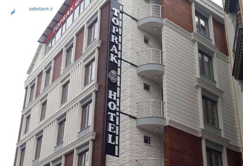 هتل توپراک، رزرو هتل در شهر وان ترکیه