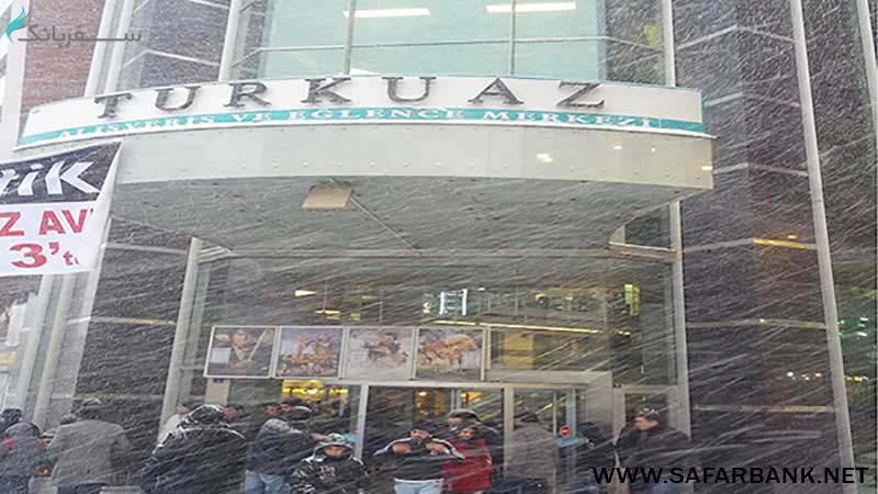 مرکز خرید تورکاواز وان ترکیه