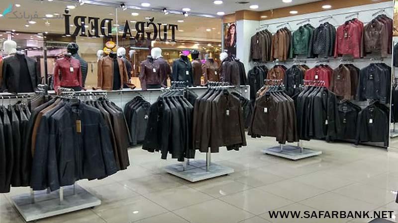 مرکز خرید آیدین پریهان در شهر وان ترکیه