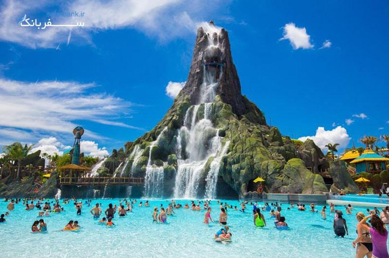 برترین پارک های آبی دنیا، پارک آبی خلیج جهانی آتشفشان