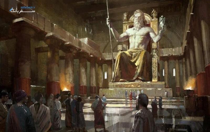 عجایب هفتگانه قدیم؛ تندیس زئوس در المپیا
