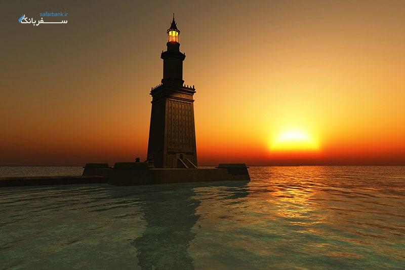 عجایب هفتگانه قدیم؛ فانوس دریایی اسکندریه