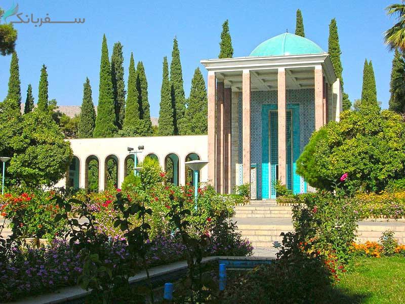 حافظیه در شهر شیراز
