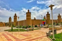 نجف آباد