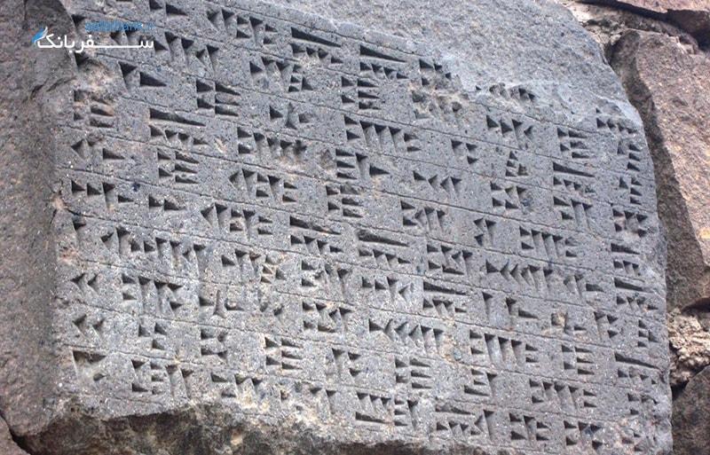 کتیبه قلعه اربونی ایروان ارمنستان