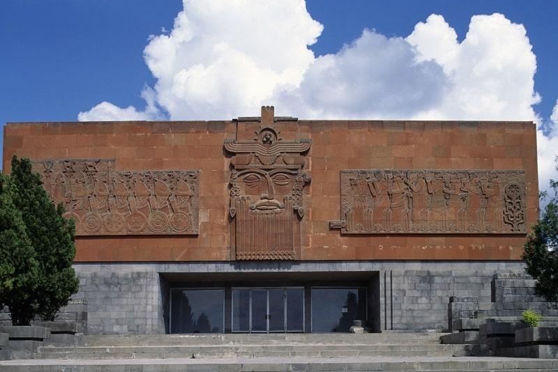موزه های ارمنستان، موزه باستان شناسی اربونی در شهر ایروان