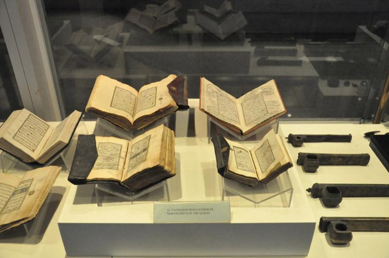 موزه مانتاداران از موزه های ارمنستان در شهر ایروان