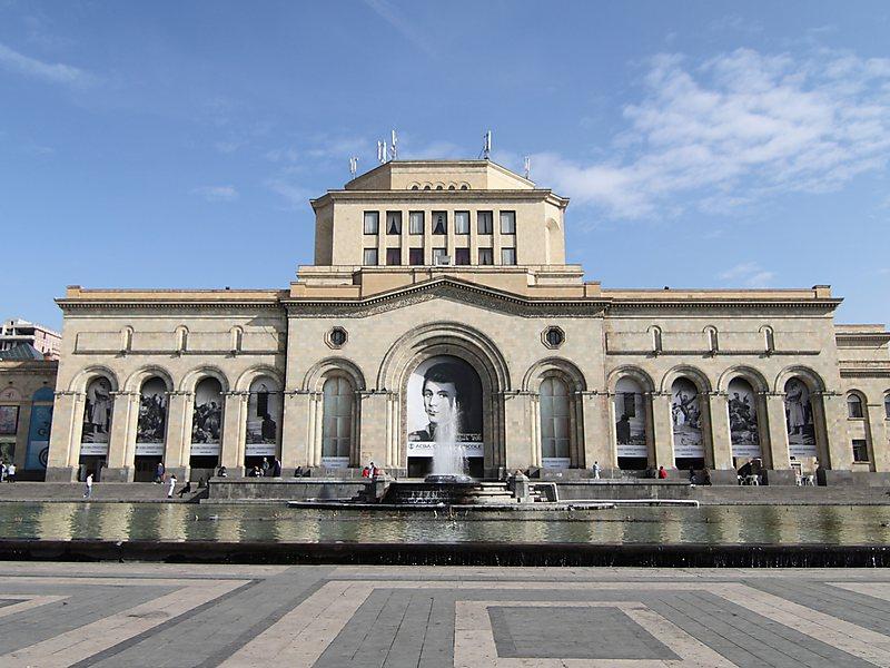 موزه تاریخ ارمنستان