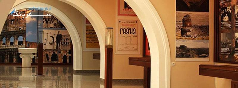 موزه های ارمنستان، موزه مارتیروس سارین در ایروان