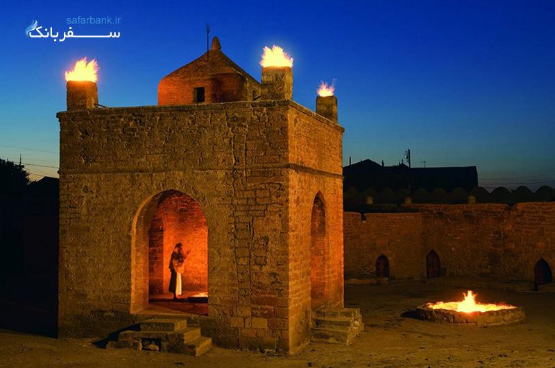 آتشگاه باکو جاذبه توریستی آذربایجان
