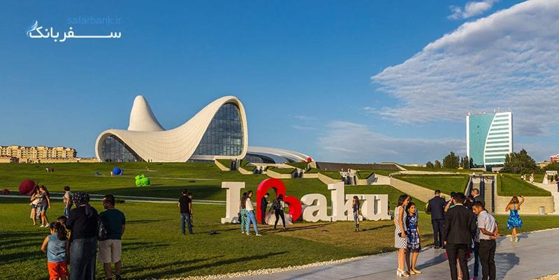 راهنمای سفر به باکو آذربایجان