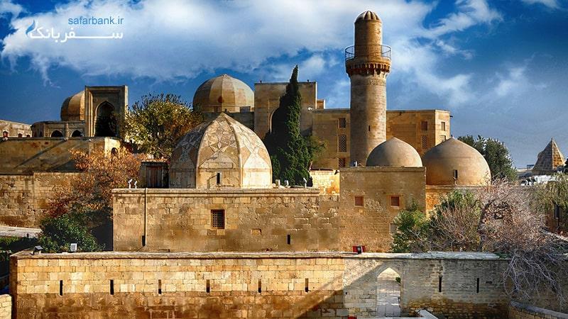کاخ شیروان شاهی باکو