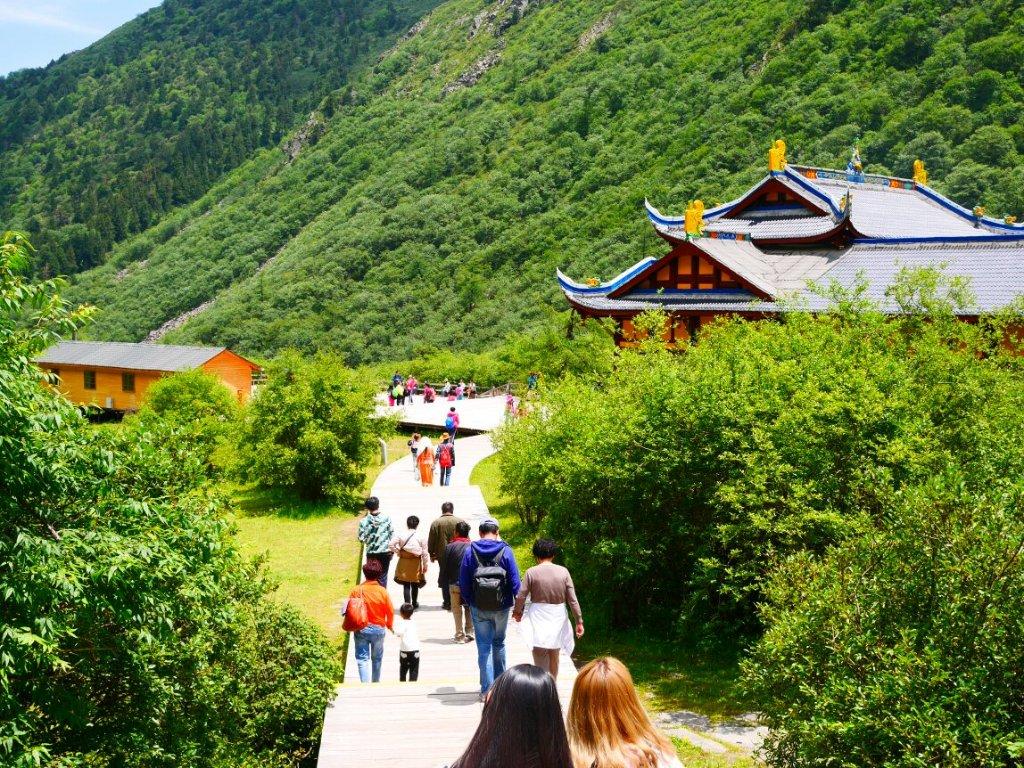 پارک ملی پکن در چین هوانگلوگ
