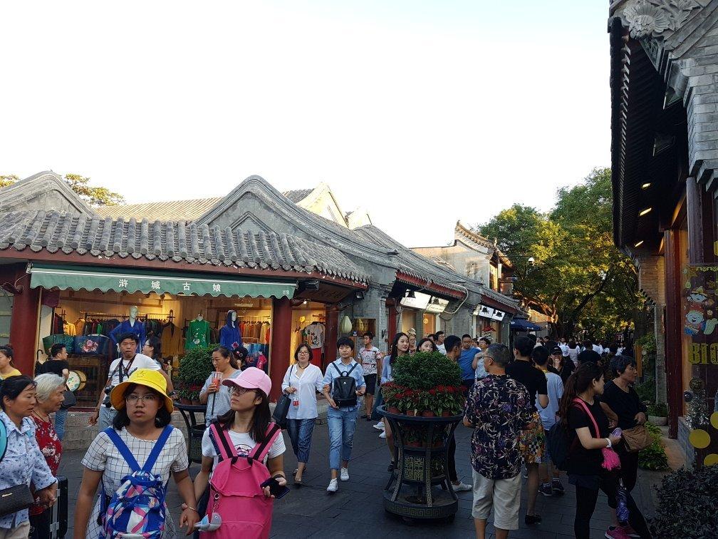 خیابان نانلوگوکسانگ در پکن