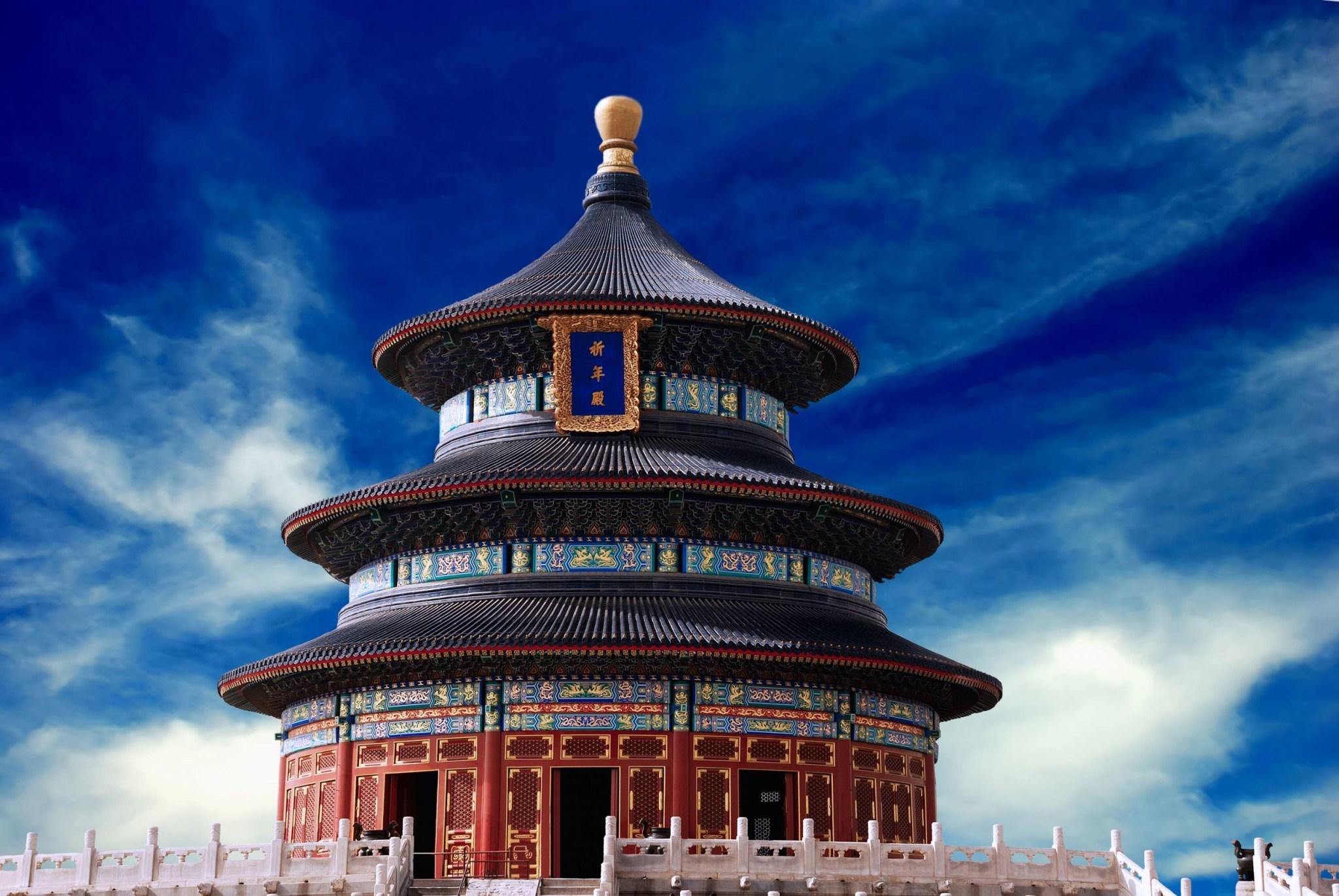 معبد بهشت در پکن چین