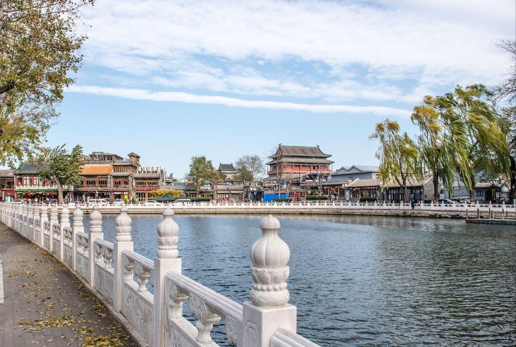 پارک شیچاهای در پکن چین