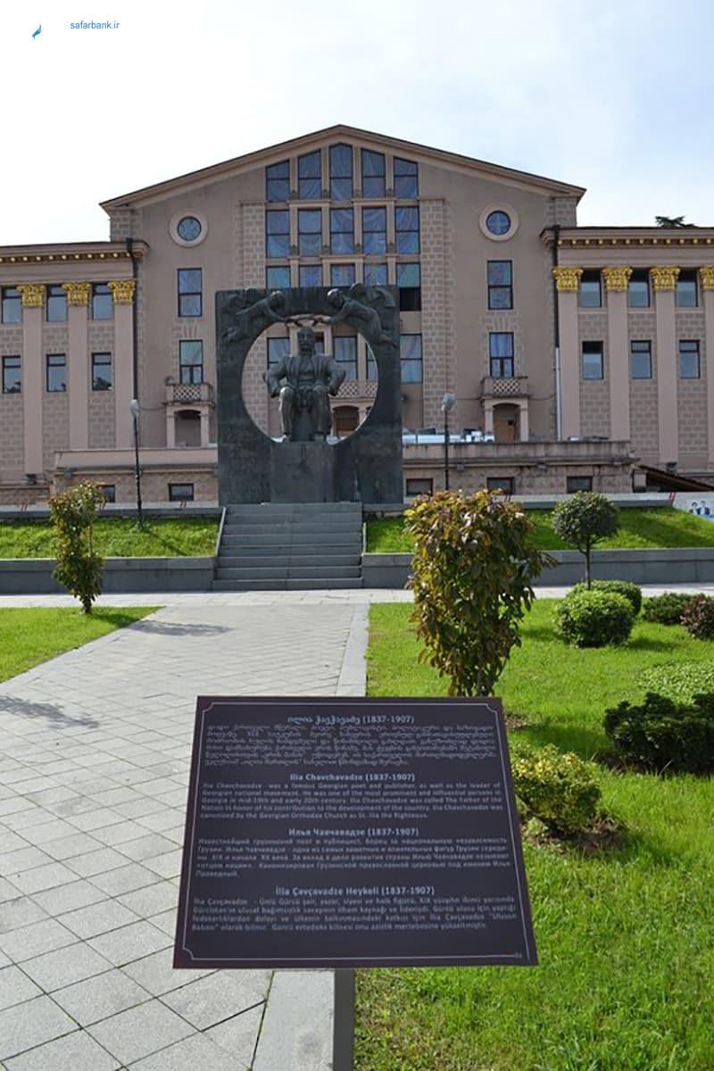 تندیس یادبود ایلیا چاوچاوادزه