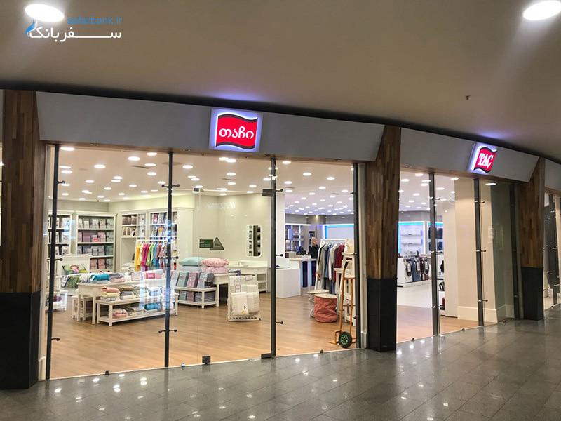 مرکز خرید مرکزی تفلیس