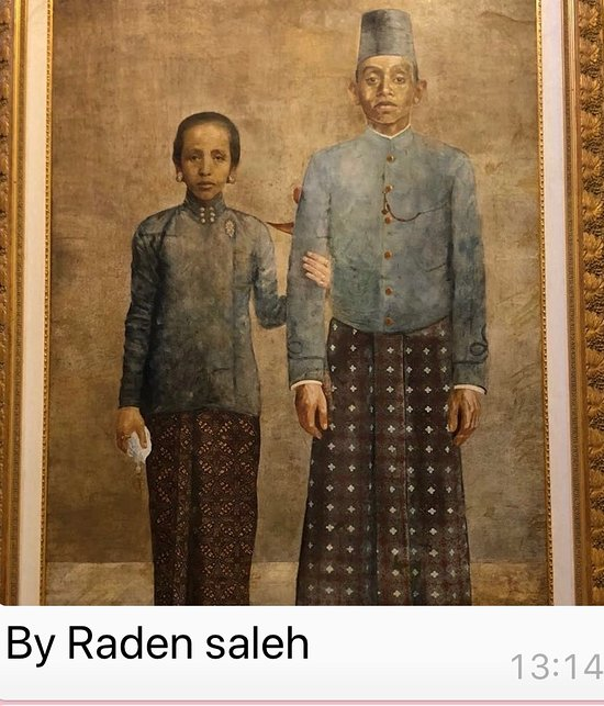 موزه هنر آگانگ رایی در بالی
