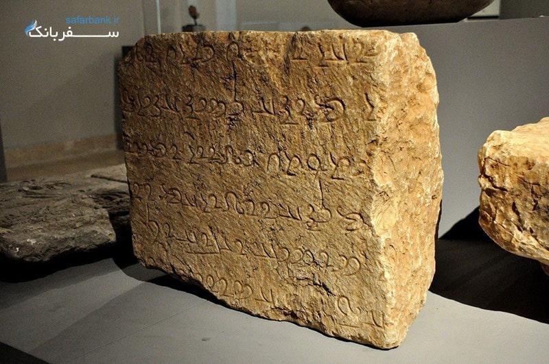 موزه سلیمانیه عراق، بلوک سنگی کوچکی از برج پیکولی
