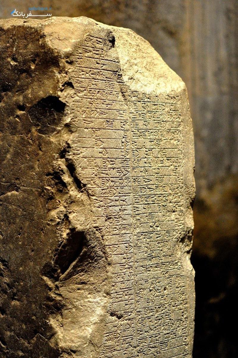 لوح یادبود از پادشاه سومری، موزه سلیمانیه عراق