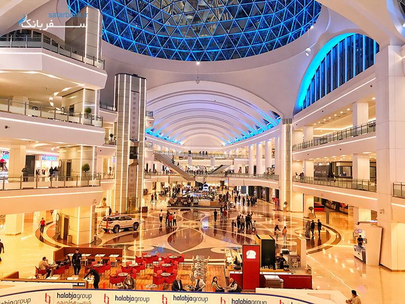 بهترین مراکز خرید عراق، مرکز خرید فمیلی مال در سلیمانیه