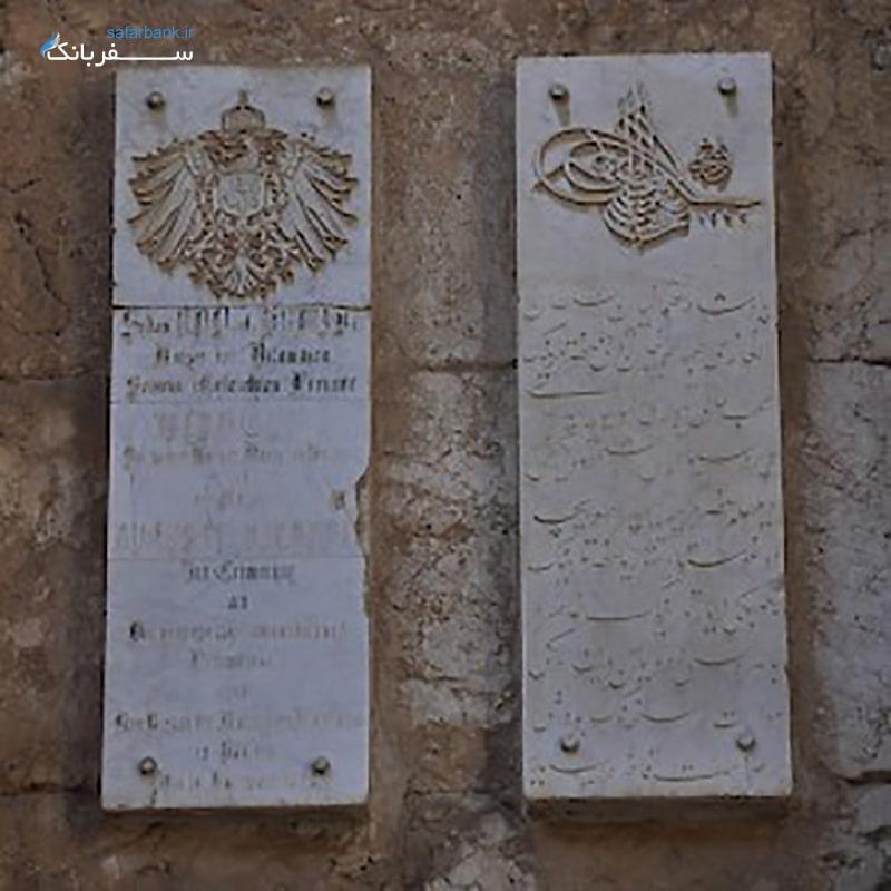 کتیبه های معبد باخوس در بعلبک