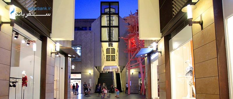 بازارهای معروف لبنان، مرکز خرید بیروت