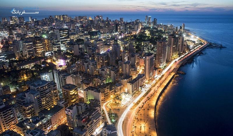 قدم اول سفر به لبنان