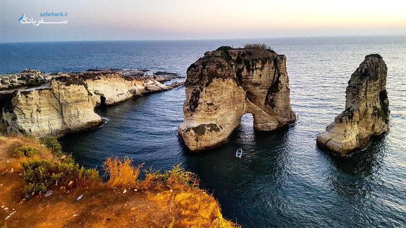 صخره کبوتر در لبنان