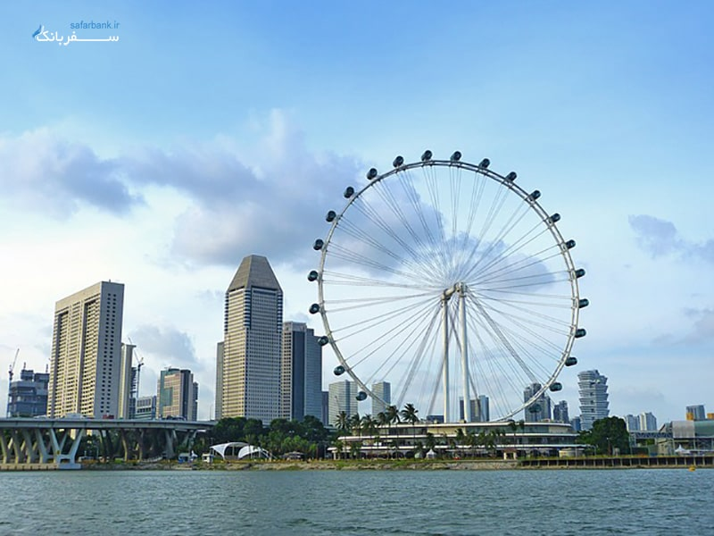 چرخ و فلک سنگاپور
