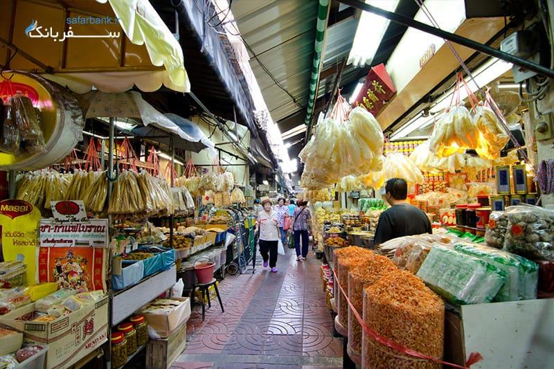 مراکز خرید بانکوک تایلند، مرکز خرید محله چینی ها