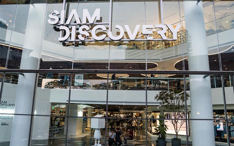 مراکز خرید تایلند، مرکز خرید سیام دیسکاوری در بانکوک
