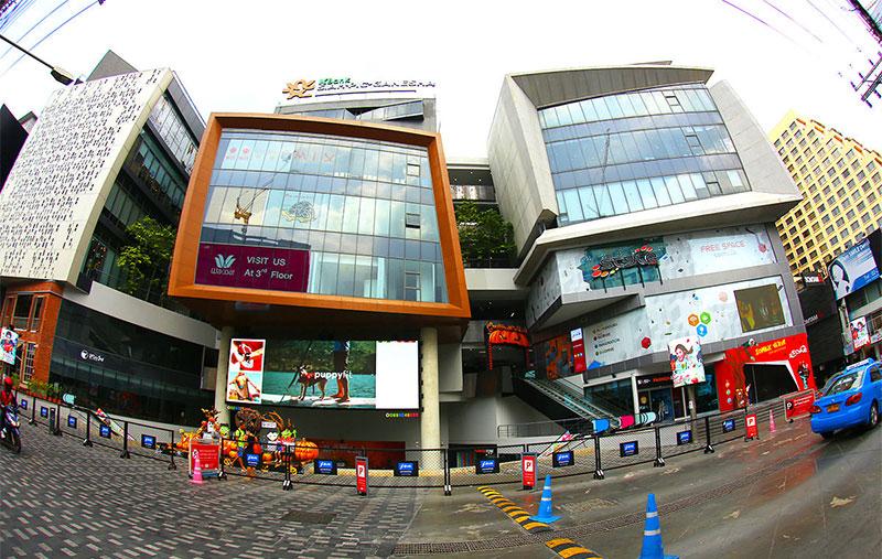 سیام اسکوئر بانکوک