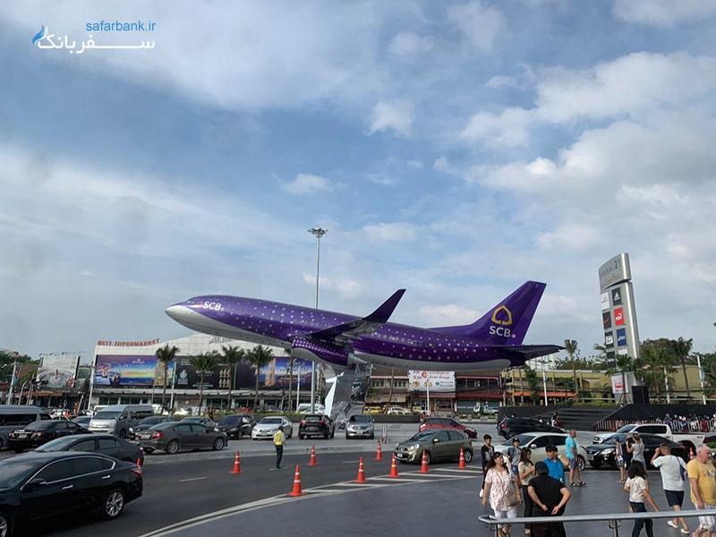 مراکز خرید تایلند، مرکز خرید ترمینال 21 در بانکوک