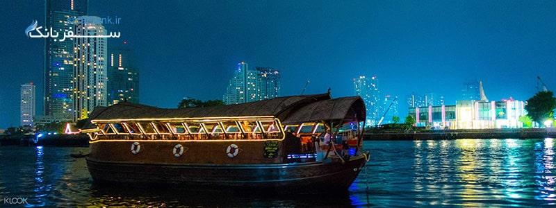 بهترین شام کروزهای تایلند در بانکوک