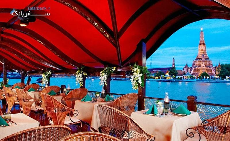 بهترین شام کروزهای تایلند، مانورا کروز در بانکوک