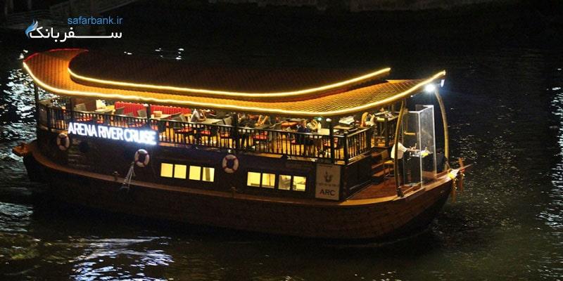 بهترین شام کروزهای بانکوک تایلند، آرنا رایور کروز