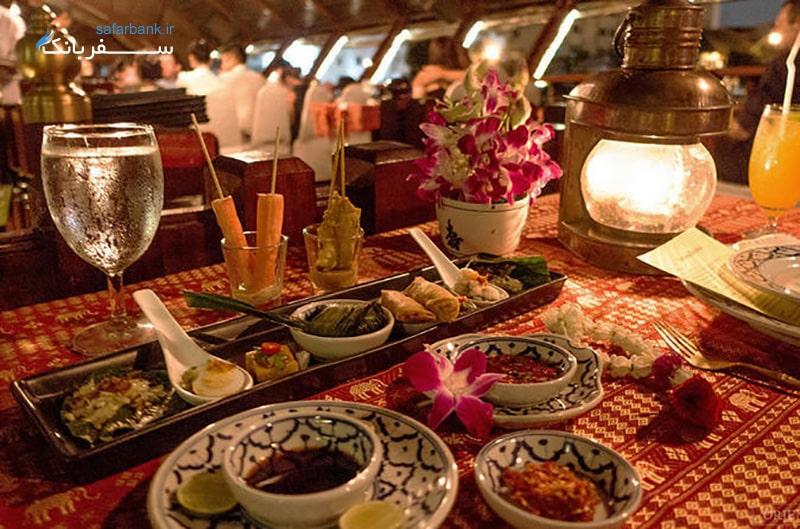 شام کروز گراند پیرل، بهترین شام کروزهای بانکوک تایلند