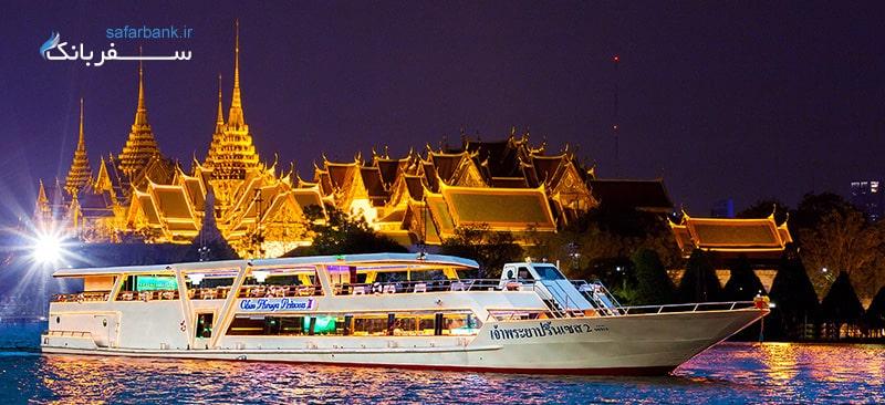 بهترین شام کروزهای بانکوک تایلند، شام کروز گراند پیرل