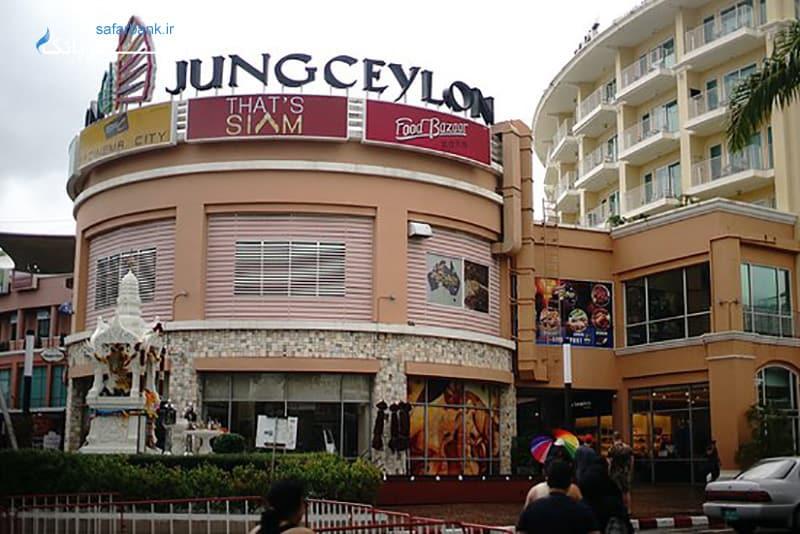 موزه و دنیای صدف در مرکز خرید جانگ سیلون