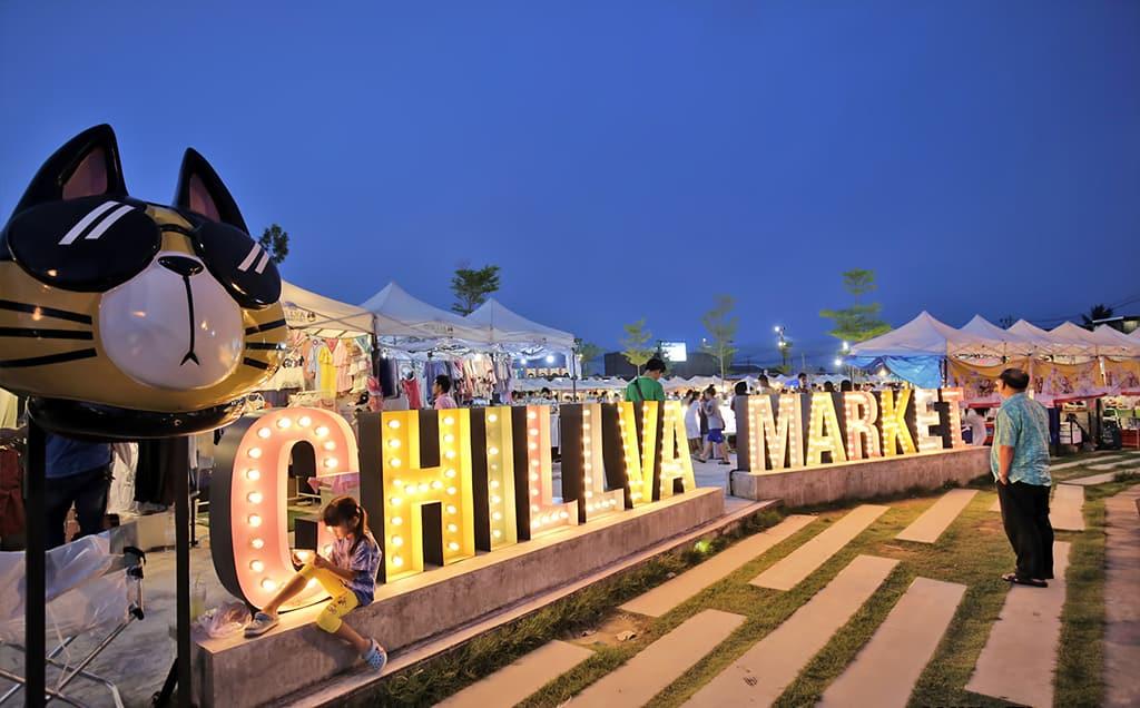 بازارهای ارزان در تایلند، بازار شبانه چیلوا در پوکت تایلند